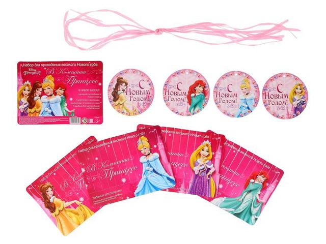 """Набор для проведения Нового года """"В компании принцесс"""""""
