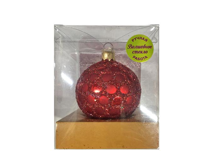 """Елочная игрушка Шар Волшебное стекло """"Интригующий"""" 6,5 см, стекло, в подарочной упаковке"""