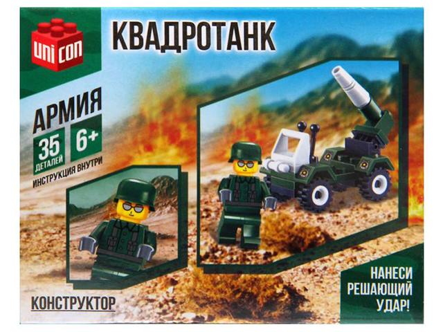 "Конструктор ""Армия. Квадротанк"" 35 деталей"