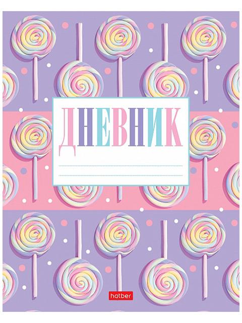 """Дневник универсальный Хатбер """"Веселые леденцы"""" мягкая обложка, на скобе"""