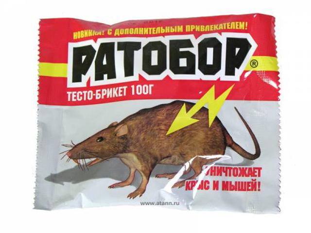 Ратобор тесто брикет ВХ 100г