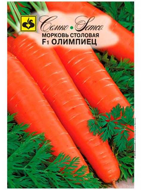 Морковь Олимпиец F1, 2 гр