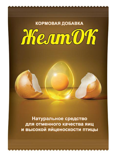 Желток 700г ВХ (кормовая добавка)