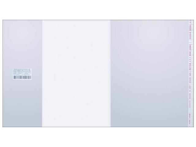 Набор обложек для учебников младших классов, с липким слоем 230х400 мм,10 шт. 100мкр