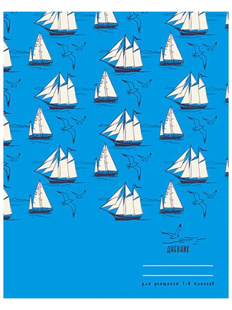"""Дневник для младших классов Апплика """"Кораблики"""" твердая обложка, матовая ламинация"""