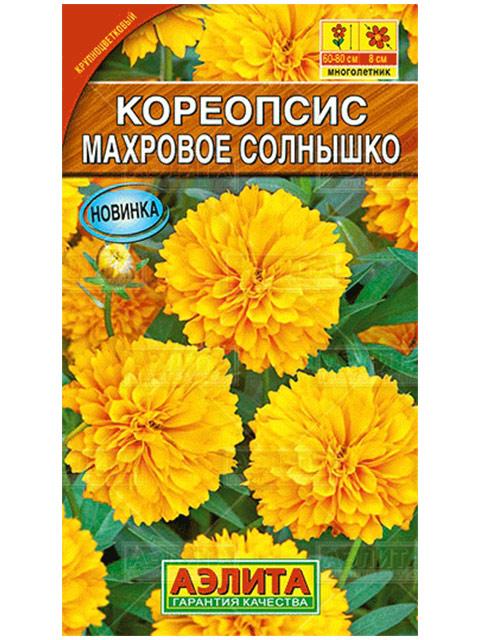 Кореопсис Махровое солнышко, ц/п, 0,1 гр
