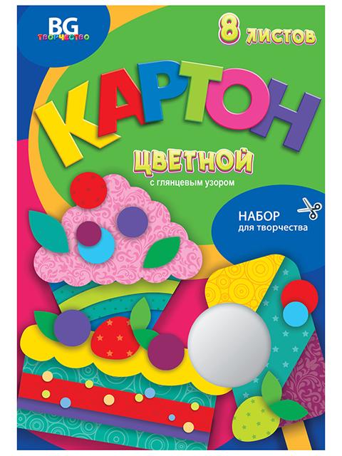 """Картон цветной А4 8 листов 8 цветов БиДжи """"Пироженое-мороженое"""" мелованный, с глянцевым узором, в папке"""