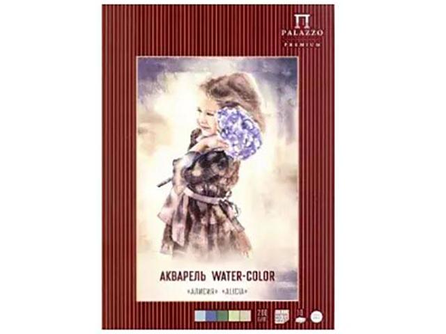 """Папка для акварели А3 10 листов Лилия Холдинг """"Алисия"""" 5 цветов, 200 г/м2"""