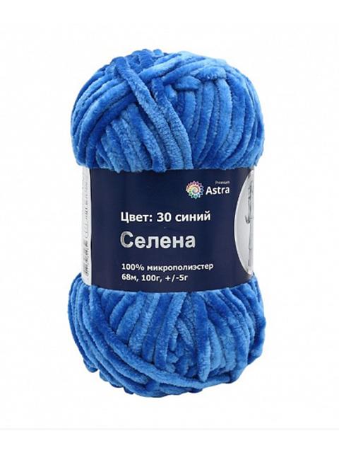 """Пряжа Astra """"Селена"""" синий 100г. 68м. (100% микрополиэстер)"""