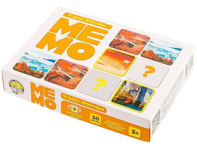 """Игра развивающая """"МЕМО. Чудеса природы"""", в коробке"""