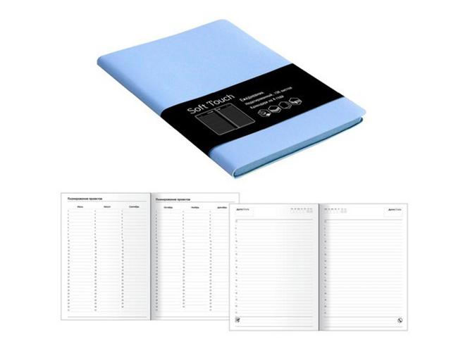 """Ежедневник недатированный А5 136 листов Listoff """"Soft Touch. Голубой"""" обл. искус .кожа, тонир. торец"""
