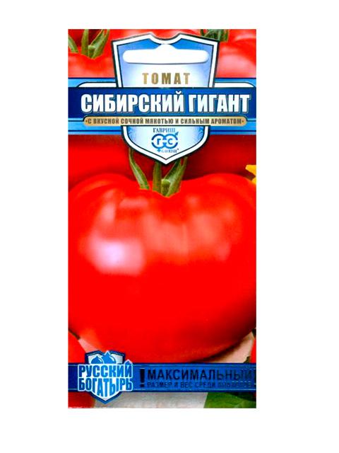 Томат Сибирский гигант, 0,1 г серия Русский богатырь (ц/п) R