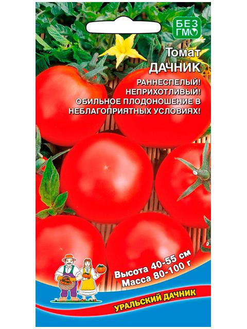 Томат Дачник, ц/п, 0,1 г. Уральский дачник