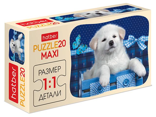 """Пазлы 20 элементов макси 165х230 Хатбер """"Белый щенок"""""""