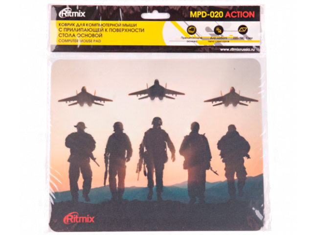 """Коврик для мыши """"Ritmix"""" MPD-020 Action"""