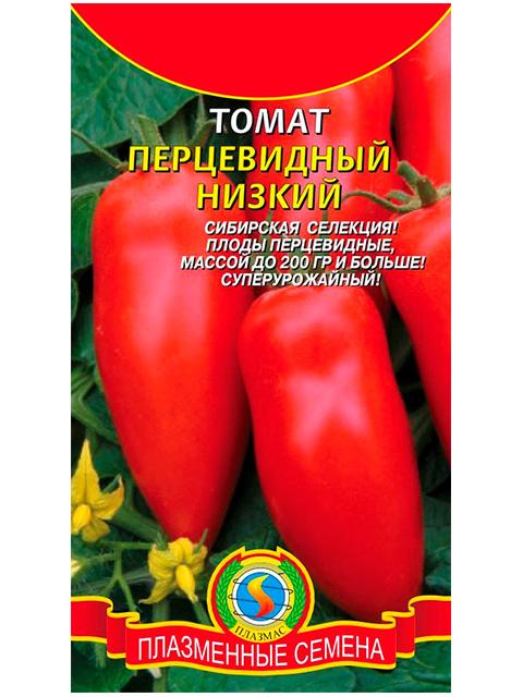 Томат Перцевидный низкий, 20 штук, ц/п Плазмас