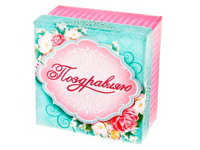 "Коробка подарочная квадратная ""Поздравляю"" 11,5х11,5х6 см."