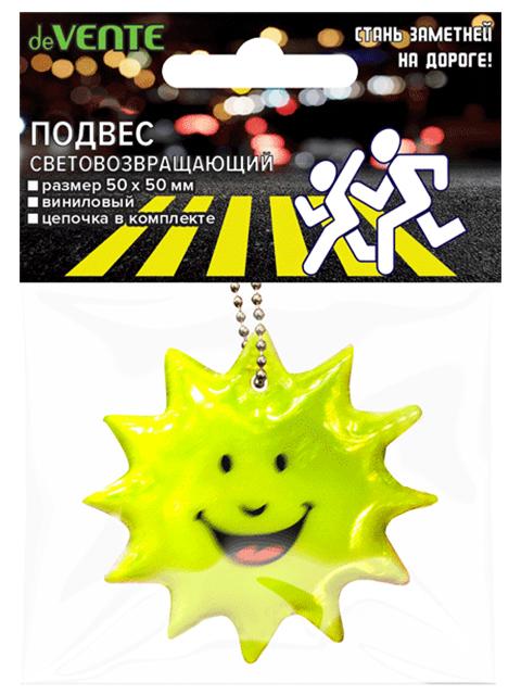 """Подвес виниловый световозвращающий deVENTE """"Солнце"""" 50х50мм желтый"""