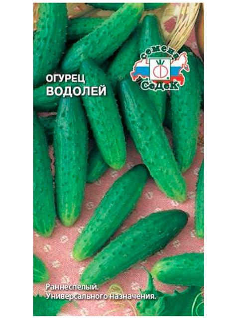 Огурец Водолей, 0,5 гр, ц/п
