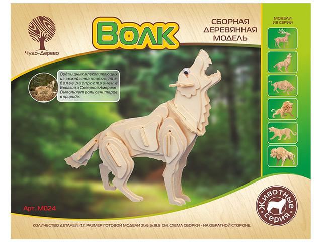 """Сборная модель из дерева """"Волк"""""""