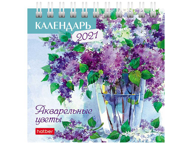 """Календарь настольный домик на 2021 год Хатбер """"Квадрат. Акварельные цветы"""" на гребне"""