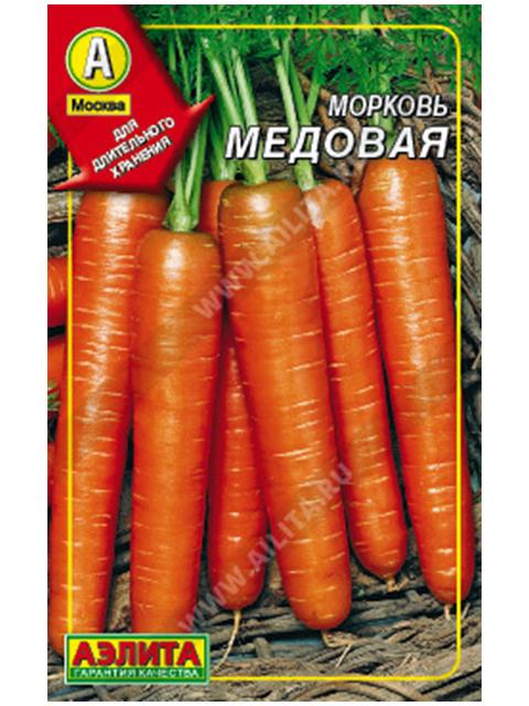 Морковь драже Медовая, 300шт