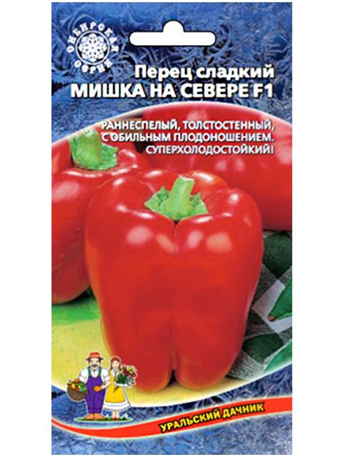 Перец Мишка на севере F1 ц/п, Уральский дачник, 20 штук