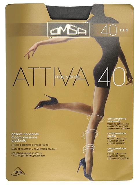 """Колготки женские Omsa """"Attiva 40"""" Fumo 2-S"""