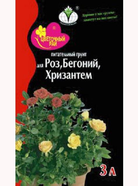 Грунт 3л Для Роз, Бегоний и Хризантем Цветочный рай