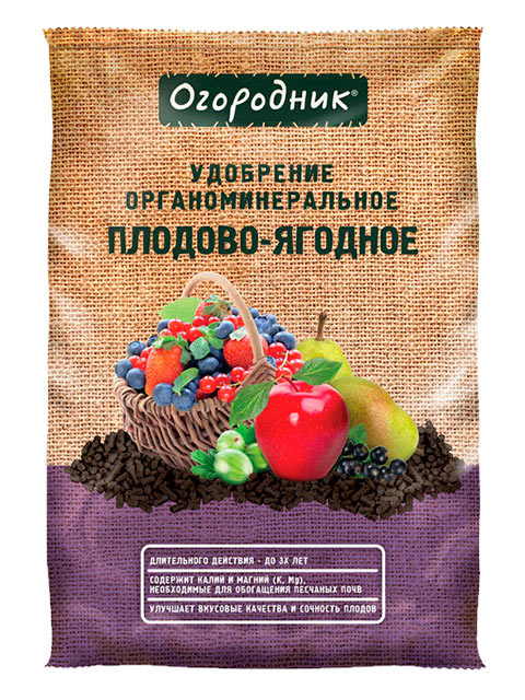 Плодово-ягодное Огородник 0,9кг. Удобрение органоминеральное в пеллетах