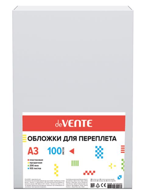 Обложечный лист А3 пластик, прозрачная 200мкм 100л.