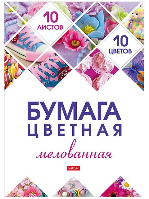 """Бумага цветная А4 10 цветов 10 листов Хатбер """"Мозаика"""" мелованная"""