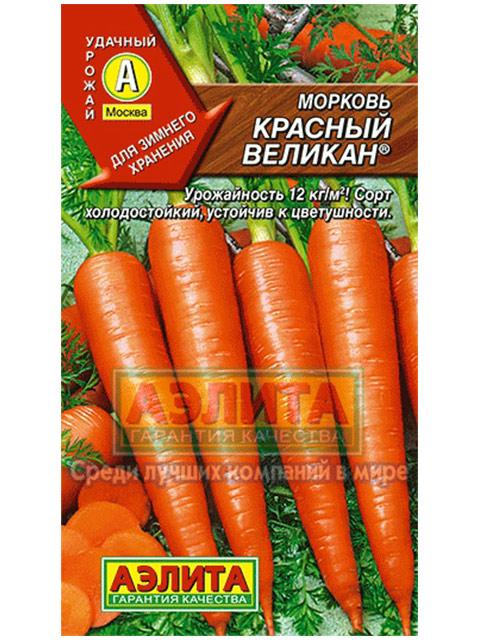 Морковь Красный великан ц/п
