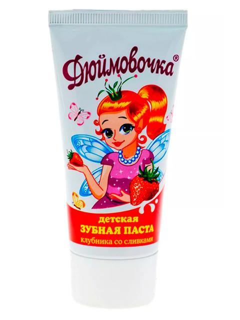 """Зубная паста детская Дюймовочка """"Клубника со сливками"""", 75 г"""