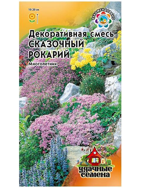 Декоративная смесь Сказочный рокарий, 0,1 г. Уд.с.