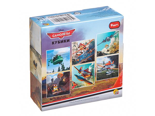 """Кубики Рыжий кот """"Disney. Самолёты-2"""" 9 шт пластиковые"""