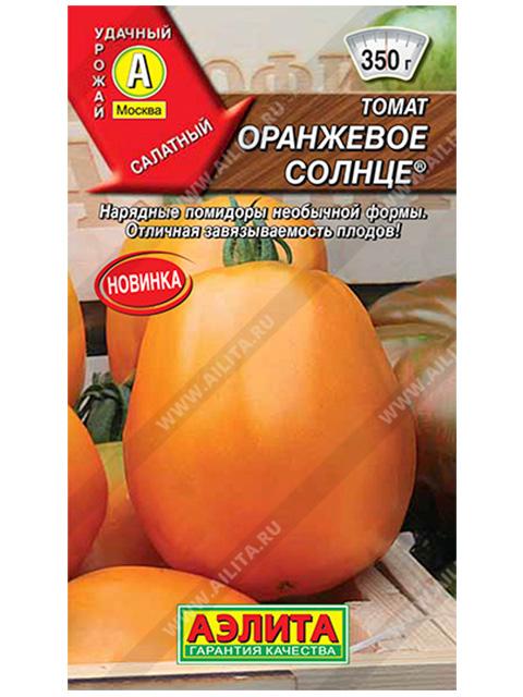 Томат Оранжевое солнце, ц/п, 0,2г