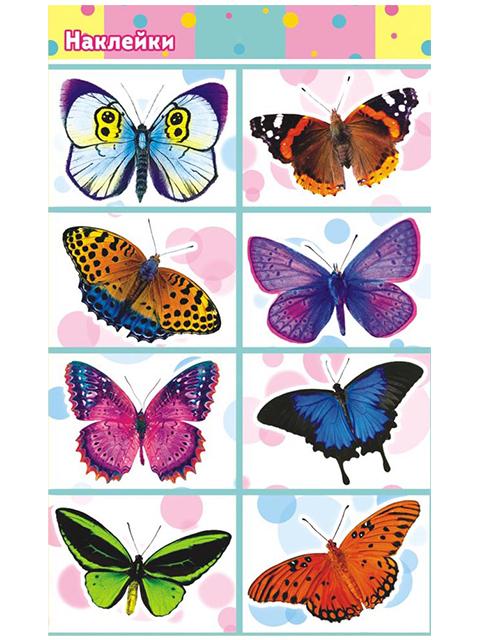 "Наклейки ""Бабочки"" 8 штук на листе 10х16 см, с блестками"