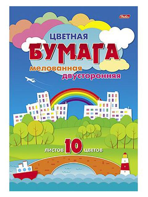 """Бумага цветная А4 10 цветов 10 листов Хатбер """"Цветной город"""" мелов., двухсторонняя"""