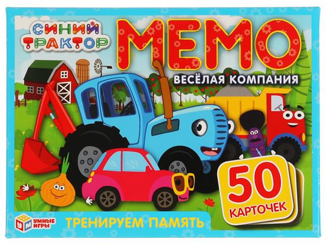 """Игра развивающая """"МЕМО. Синий трактор"""" 50 карточек, в коробке"""