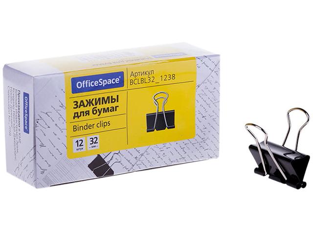 Зажимы для бумаг Office Space, 32 мм черный, 12 штук в упаковке