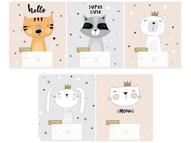 """Тетрадь А5 24 листа, клетка ArTSpace """"Животные. Wonderful friends"""" обложка мелованный картон"""