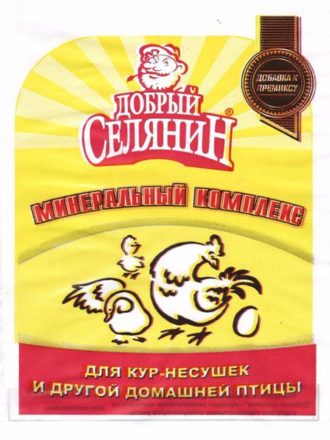 """Минеральный комплекс """"Добрый селянин"""" для домашней птицы 800 г"""