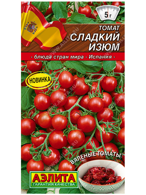 Томат Сладкий изюм, 20шт ц/п