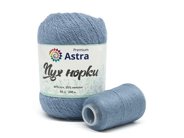 "Пряжа Astra ""Premium. Пух норки"" серо-голубой 50гр. 350м. (80% пух, 20% нейлон), с мотком ниток"