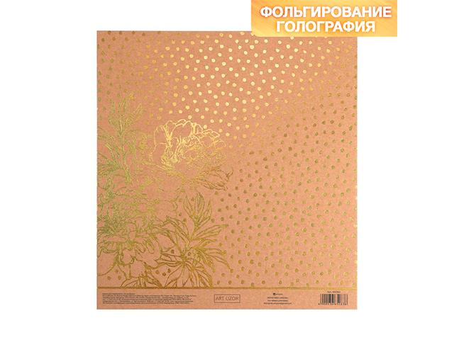 """Бумага для скрапбукинга """"Мечтай"""" крафт с фольгой, 20х21,5 см (цена за 1 шт)"""