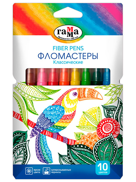 """Фломастеры Гамма """"Классические"""" 10 цветов, смываемые, в картонной упаковке с подвесом"""