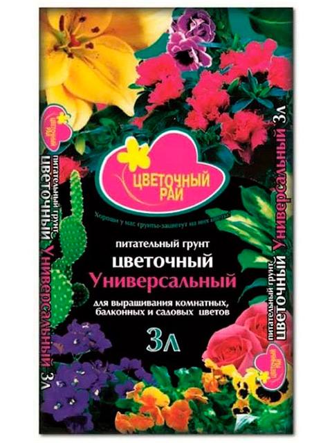 """Грунт 3л Цветочный """"Универсальный. Цветочный рай"""""""