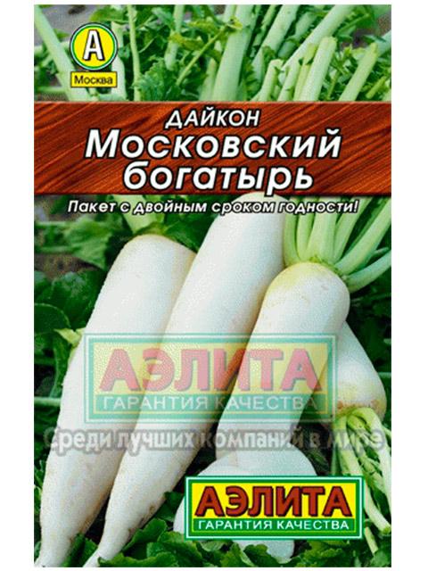 Дайкон Московский богатырь, ц/п, Лидер