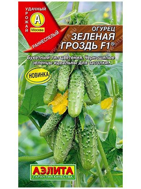 Огурец Зеленая гроздь F1, ц/п, 10шт